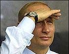 Почему Минюст запретил «политику Путина»?