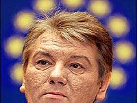 Ющенко: Человек в Украине ощущает себя незащищенным