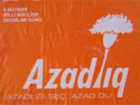 """Азербайджан готовится к революции """"гвоздик""""?"""