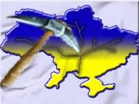 Буржуи пророчат Украине раскол