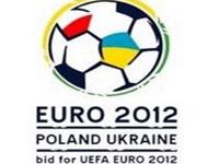Украина и Польша - в тройке победителей за право принять Евро-2012
