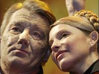 Тимошенко и Ющенко - в Париже. Фото