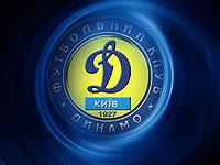 """""""Динамо"""" продолжает побеждать"""