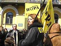 """""""Пора"""" выводит на Майдан 5 тысяч человек"""