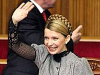 Тимошенко снова пошла в школу