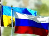 Между Украиной и Россией началась холодная война