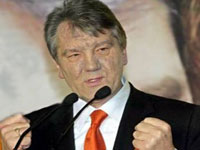 Ющенко обещает массовые увольнения