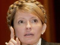 Тимошенко попала на небо