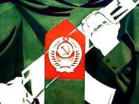 НАТО пытается ослабить СНГ, считает начальник российского Генштаба
