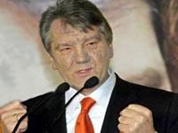 """Ющенко не собирается """"ставить палки в колеса"""""""