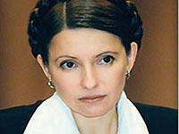 Тимошенко шокировала жителей Львова
