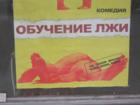 Кинотеатр им. Ющенко. Репортаж (фото)