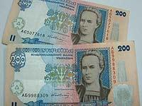 И как Украина думает расплачиваться?
