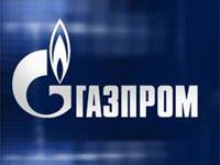 """""""Газпром"""" направил Украине все газовые документы"""