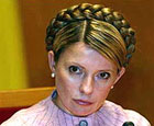 Юлия Тимошенко – диктатор?