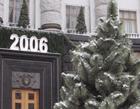Главные елки Украины (фото)