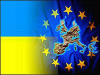 Евросоюз сделал Украине новогодний подарок