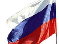 Российский флаг в парламенте... Крыма