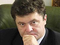 Порошенко нажаловался Хербсту на Россию