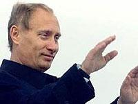 Путин делает ставку на Леди Ю.?