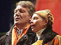 Тимошенко отвергла предложение Ющенко