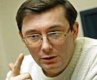 Юрій Луценко: Справа по фонду Кучми була порушена, але уже через тиждень закрита