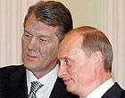 Путин с Ющенко играет в прятки?