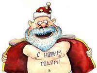 Дед Мороз передал привет Санта Клаусу