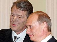 Ющенко направил Путину новогоднюю телеграмму. С предложениями по газу