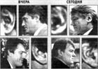 Ющенко: «двойник», «биоробот», «прокаженный»? (фото)