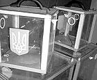 Выборы-2006. Будет ли пересчет голосов?