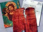 """""""Евангелие от Иуды"""". Первый перевод на русский язык"""