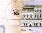 НБУ запустил в оборот масонскую банкноту? Фото (обновлено)
