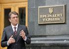 Антисемит по фамилии Ющенко?