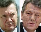 Расправа над губернаторами. Что скажет Ющенко?