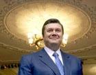 100 дней Януковича