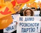 Съезд «партии Ющенко». ОбНУление. Часть 2