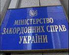 Украинские МИДии, или Пражские чудеса