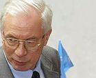 "Проект Закона Украины ""Про Азарова"""
