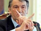 Люди Ющенко. Газовый аспект