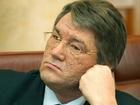 Ющенко образца 2007 года. Анализ ситуации