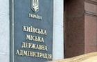 Кто займет место Черновецкого... Часть 2. «Тимошенковский Фрадков», боксер и секретарь