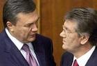 Скандалец, однако... Ющенко и Янукович договорились? Копия документа