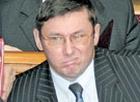 Луценко взбунтовался. Итоги политнедели (12 - 18 ноября 2007)