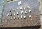 «Глюки» по-украински. Вслед за «Радой» - СБУ...