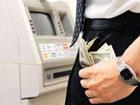 Украинские банкоматы ждут лохов. Как не стать жертвой