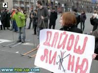 http://s.fraza.ua/images/2008/03/27/lizha1_270308.thumb.jpg