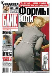 Юлия тимошенко о сексе