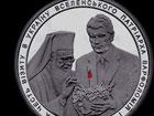 Ющенко увековечили на деньгах. Фото