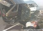 Жуткая мясорубка на Днепропетровщине. В аварии пострадали более десятка человек. Фото